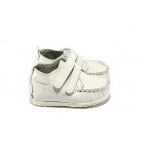 Детски обувки - висококачествена еко-кожа - бели - EO-6277