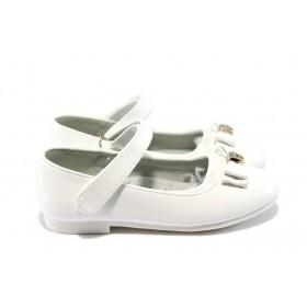 Детски обувки - еко кожа-лак - бели - EO-6280