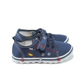Детски маратонки - висококачествен текстилен материал - сини - EO-6246