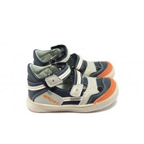 Детски обувки - висококачествена еко-кожа - сини - EO-6251