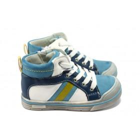 Детски обувки - висококачествена еко-кожа - сини - EO-6255