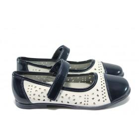 Детски обувки - еко кожа-лак - сини - EO-6248