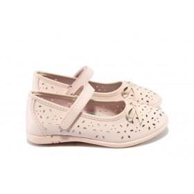 Детски обувки - висококачествена еко-кожа - розови - EO-6101