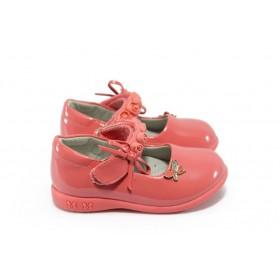 Детски обувки - еко кожа-лак - розови - EO-6241