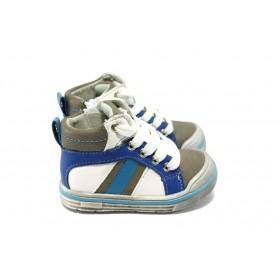 Детски обувки - висококачествена еко-кожа - сиви - EO-6249