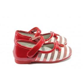 Детски обувки - еко кожа-лак - тъмносин - EO-6247