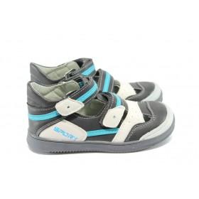 Детски обувки - висококачествена еко-кожа - сиви - EO-6250
