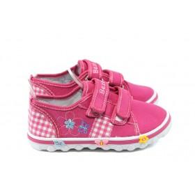 Детски маратонки - висококачествен текстилен материал - розови - EO-6252