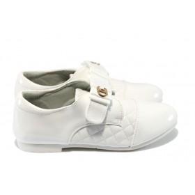 Детски обувки - еко кожа-лак - бели - EO-6281