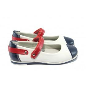 Детски обувки - висококачествена еко-кожа - сини - EO-6253