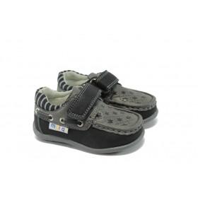 Детски обувки - висококачествена еко-кожа - черни - EO-6256
