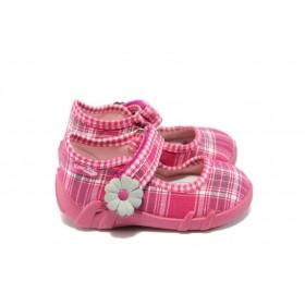 Детски обувки - висококачествен текстилен материал - розови - EO-6297