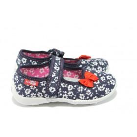 Детски обувки - висококачествен текстилен материал - тъмносин - EO-6310