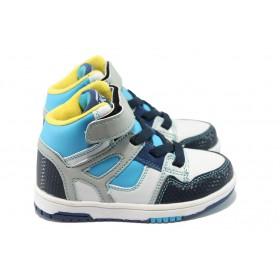 Детски маратонки - висококачествена еко-кожа - сини - EO-6331