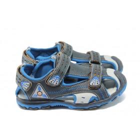 Детски сандали - висококачествена еко-кожа - тъмносин - EO-6514
