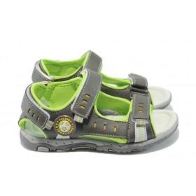 Детски сандали - висококачествена еко-кожа - сиви - EO-6518