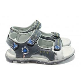 Детски сандали - висококачествена еко-кожа - тъмносин - EO-6519