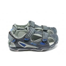 Детски обувки - висококачествена еко-кожа - тъмносин - КА 925 т.син 31/36