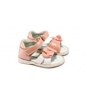 Детски сандали - висококачествена еко-кожа - розови - EO-6522