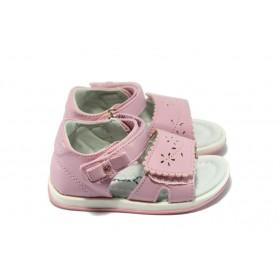 Детски сандали - висококачествена еко-кожа - розови - EO-6523