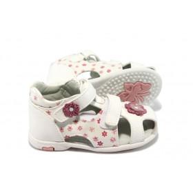 Детски сандали - висококачествена еко-кожа - бели - EO-6534