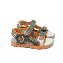 Детски сандали - висококачествена еко-кожа - сиви - EO-6586