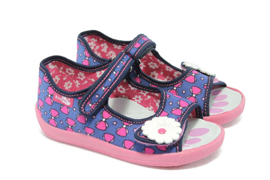 Детски сандали - висококачествен текстилен материал - сини - МА 13-138 син 20/27