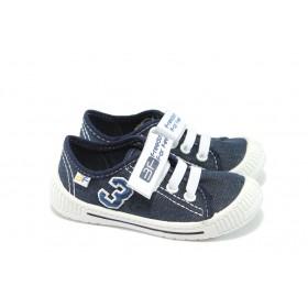 Детски обувки - висококачествен текстилен материал - сини - МА Uran син 25/30