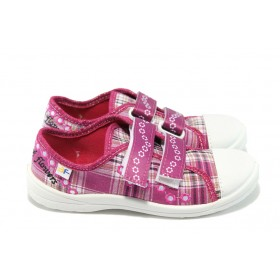 Детски обувки - висококачествен текстилен материал - розови - МА Pioneer розов 30/35