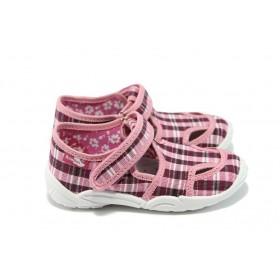 Детски сандали - висококачествен текстилен материал - розови - МА 23-375 розови 26/32