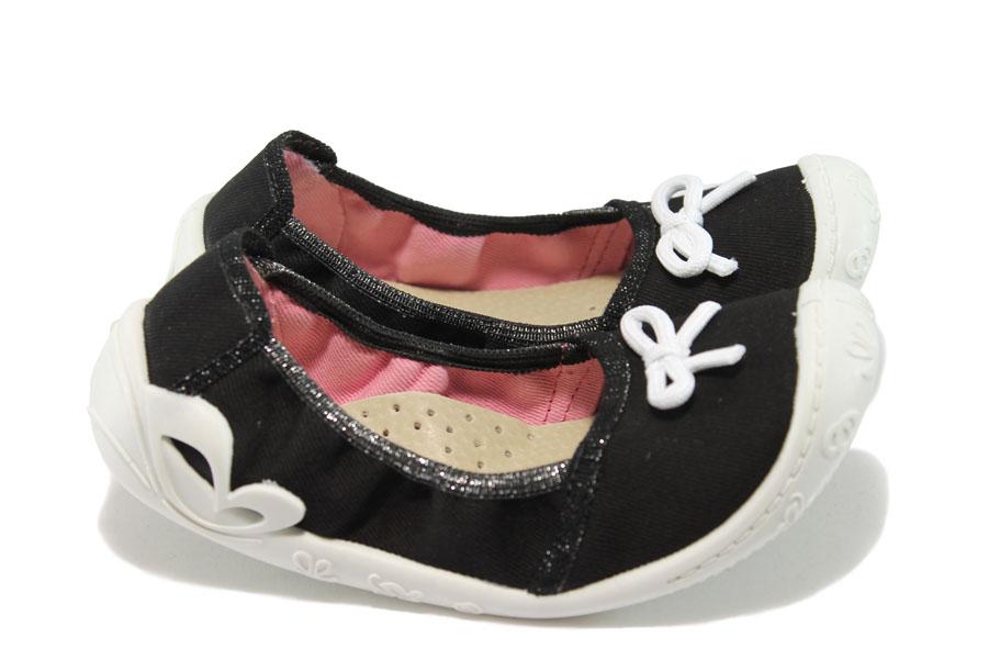 Детски обувки - висококачествен текстилен материал - черни - МА Bona черен 31/35