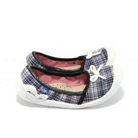 Детски обувки - висококачествен текстилен материал - сиви - МА Bona каре 31/35