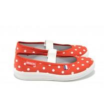 Детски обувки - висококачествен текстилен материал - червени - МА 115 червен на точки