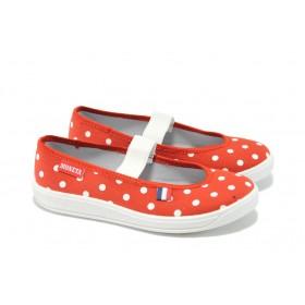 Детски обувки - висококачествен текстилен материал - черни - МА 114 червен на точки