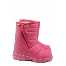 Детски ботуши - висококачествена еко-кожа - розови - EO-7634