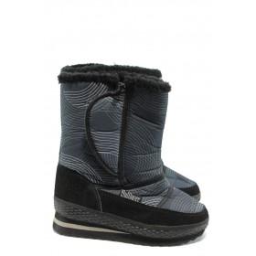 Детски ботуши - висококачествен текстилен материал - черни - БР 24-345 черен