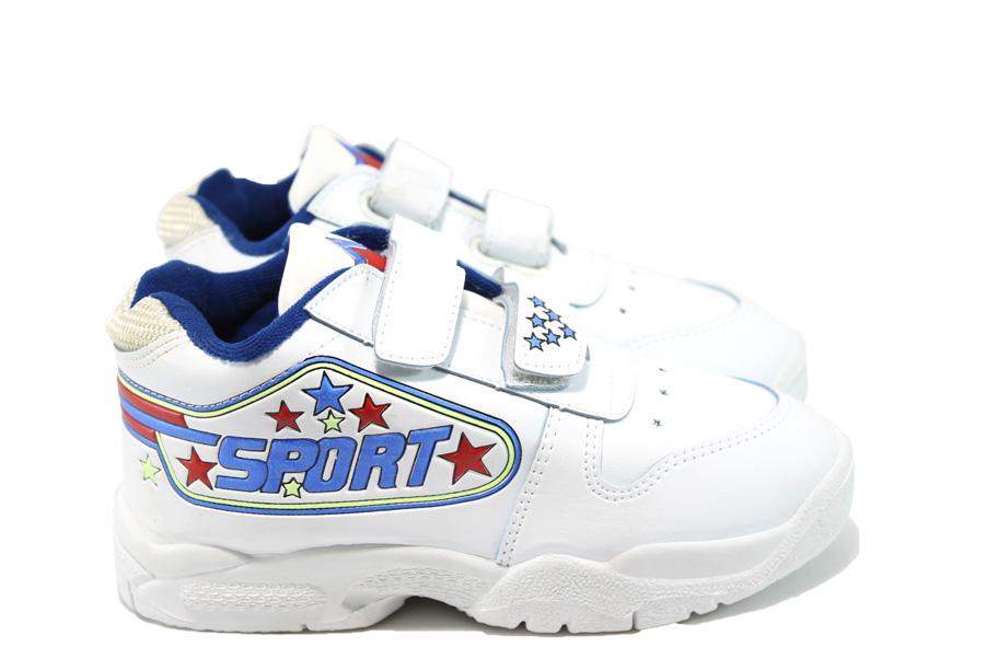 Детски маратонки - висококачествена еко-кожа - бели - Sport 75441 бели
