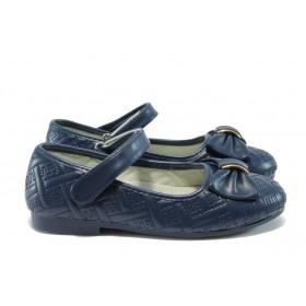 Детски обувки - висококачествена еко-кожа - тъмносин - КА 255 т.син 32/37