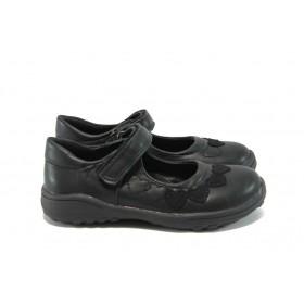 Детски обувки - висококачествена еко-кожа - черни - КА 579 черен 25/30