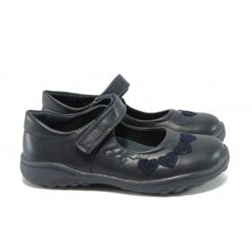Детски обувки - висококачествена еко-кожа - тъмносин - КА 579 т.син 25/30