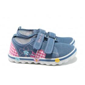 Детски обувки - висококачествен текстилен материал - сини - КА 613 син 25/30