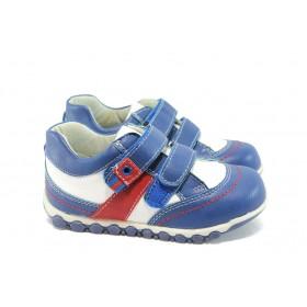 Детски обувки - висококачествена еко-кожа - сини - КА 513 син 21/26
