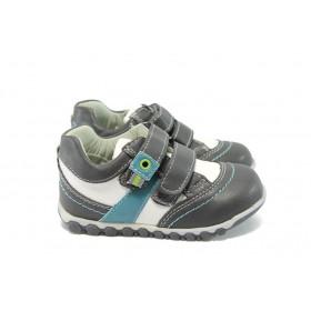 Детски обувки - висококачествена еко-кожа - сиви - КА 513 сив 21/26
