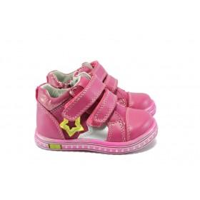 Детски обувки - висококачествена еко-кожа - розови - КА 521 циклама 21/26