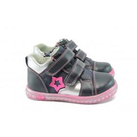 Детски обувки - висококачествена еко-кожа - тъмносин - КА 521 т.син 21/26