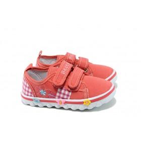 Детски обувки - висококачествен текстилен материал - корал - КА 612 корал 19/24
