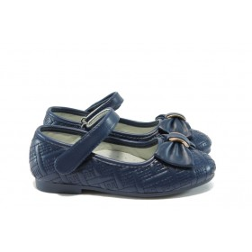 Детски обувки - висококачествена еко-кожа - тъмносин - КА 254 т.син 27/31