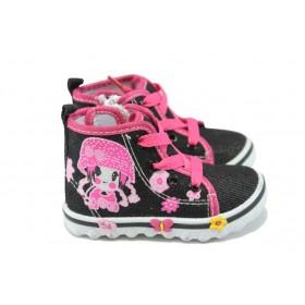 Детски обувки - висококачествен текстилен материал - черни - КА 624 черен 19/24