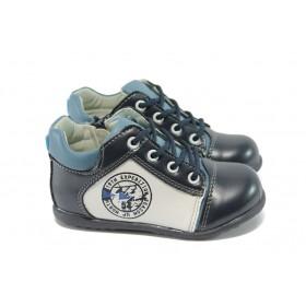 Детски обувки - висококачествена еко-кожа - тъмносин - КА 516 т.син 19-24