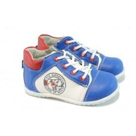 Детски обувки - висококачествена еко-кожа - светлосин - КА 516 син-бял 19-24